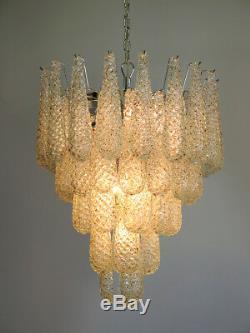 Huge Italian vintage Murano chandelier 52 trasparent and caramel glass petals